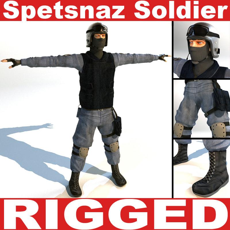 Spetsnaz_Soldier.jpg