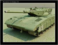 tank merkava ii 3d model