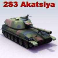 2s3 akatsiya tank 3d model