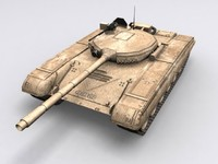 T72 Tank3DStextured.rar