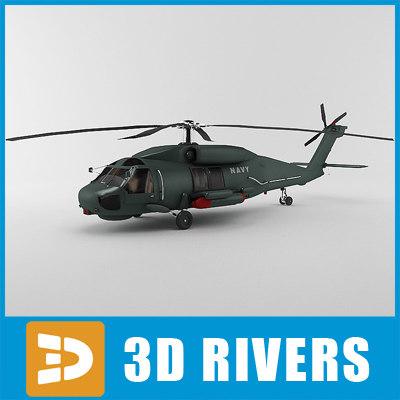 AH-60_Logo.jpg
