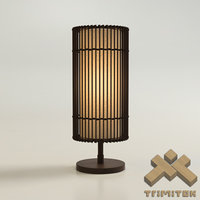 kai o table lamp 3d model
