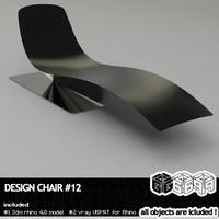 G69 CHAIR #12