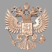 3d blazon russia