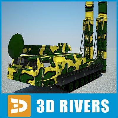 C300B-Gladiator-rocket-launcher_logo.jpg
