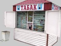 tent tobacco 3d max