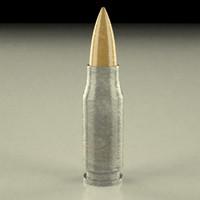 blender bullet