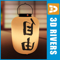 3d oriental lamp freedom japanese interiors model