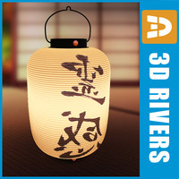 Japanese Inspiration lamp by 3DRivers