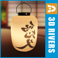 Japanese Love lamp by 3DRivers