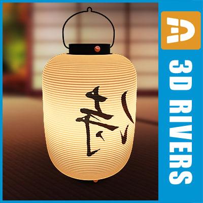 Samurai_logo.jpg