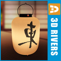 Japanese East lamp by 3DRivers