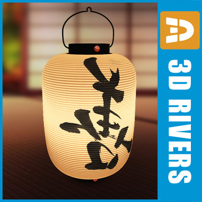Japanese Kindness lamp by 3DRivers