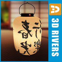 Japanese Spring holidays lamp by 3DRivers