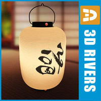 oriental lamp wellness japanese interiors 3d model