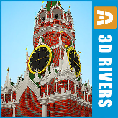 The Moscow Kremlin by 3DRivers