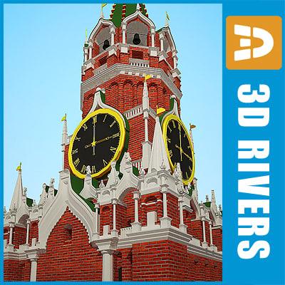 moscow-kremlin_logo.jpg