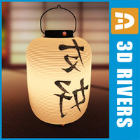 Japanese Friendship lamp by 3DRivers