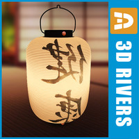 Japanese Health lamp by 3DRivers