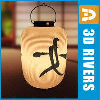 3d oriental lamp woman japanese interiors model