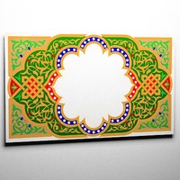 arabesque wall 3ds