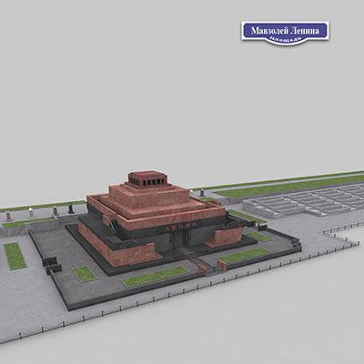 Mausoleum_Lenin_01.jpg
