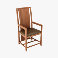 Boynton Arm Chair