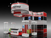 Display Booth 05