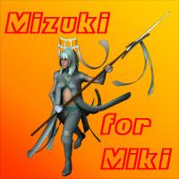 Mizuki for Miki2 Poser Character