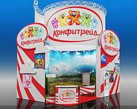 3d display booth 07