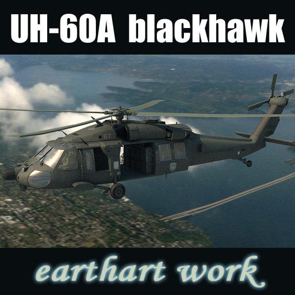 UH60A_thumb01.jpg