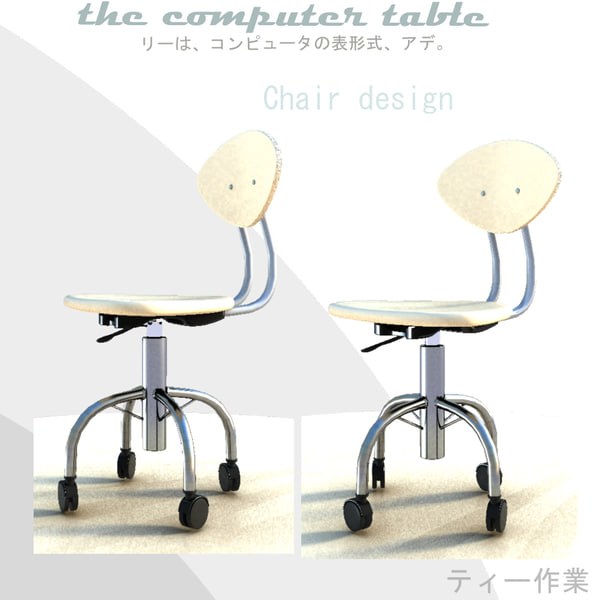 3d table versatile japanes style model - Table versatile japanes style 003 furniture decor... by teework