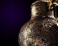 3d islamic jug