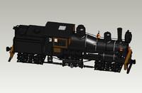 3dsmax 2-track shay