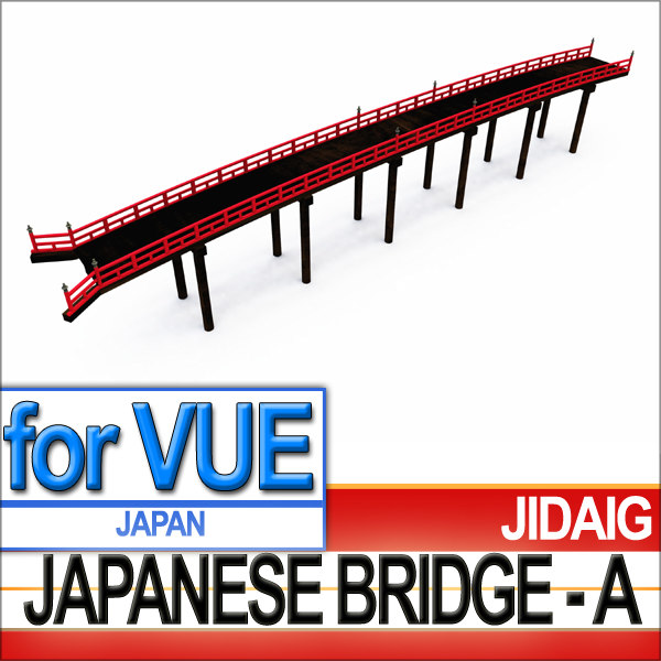 JidaiGJapaneseBridge.jpg
