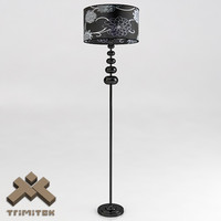 luxury standing lamp 3d model