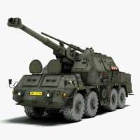 howitzer self propelled gun 3d 3ds