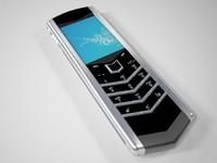 3d model mobile