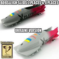 3dsmax bobsleigh sled - ukraine