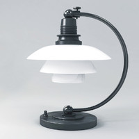 Poul Henningsen Bedside Table Lamp
