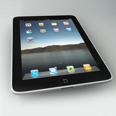 iPad_buttom_1.jpg