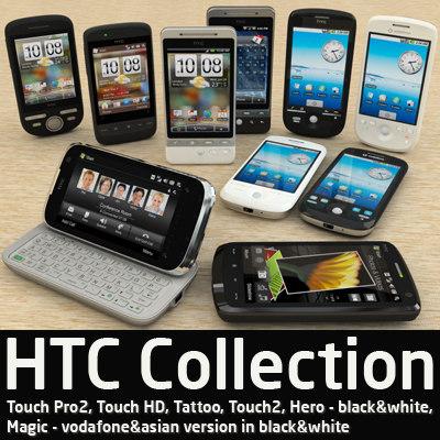 htc-pack3_.jpg