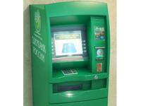 3d model atm sberbank