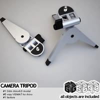 G69 cameratripod