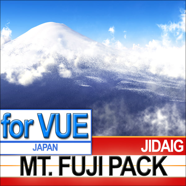 Mt. Fuji Package
