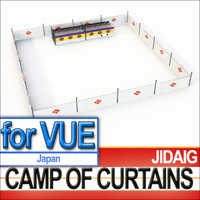 Japanese Camp of Curtains [Jinmaku and Tobari]