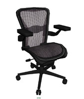 ergonomic office desk chair 3d model