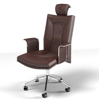 smania office chair 3d model