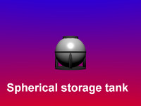 Spherical tank