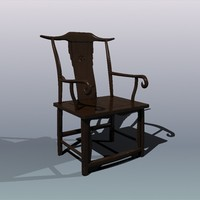 3d model armchair arm chinese